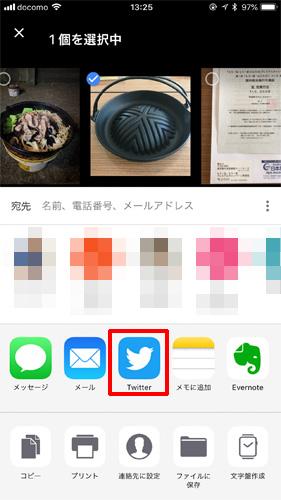 アプリ一覧に追加される