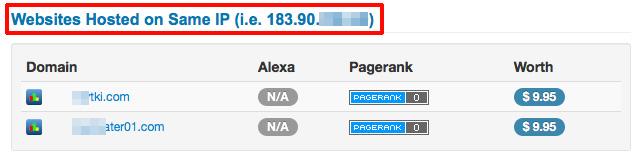 「NetValuator」で同じIPアドレスのサイトが表示される