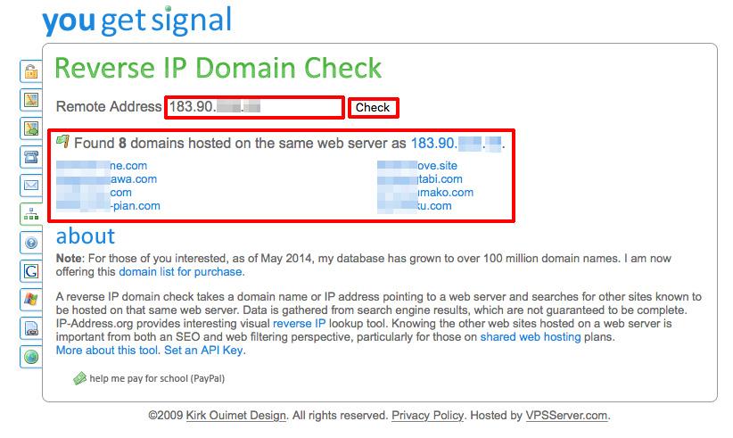 「you get signal」で同じIPアドレスのサイトを調べる