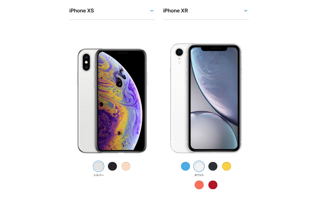 iPhone XS と iPhone XR