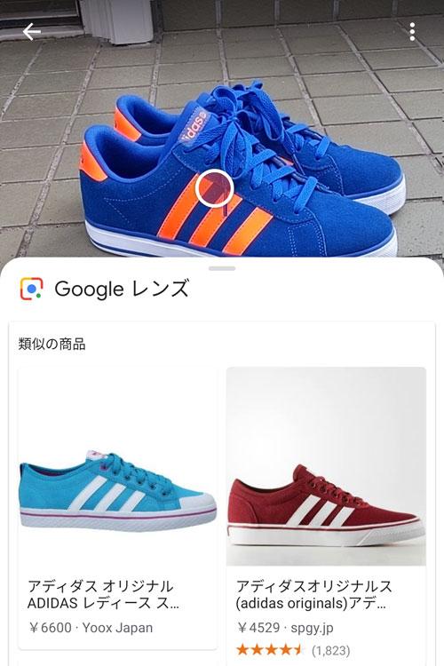 Googleレンズ スニーカー