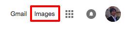 画像検索 ブラウザ右上の「images」にアクセス