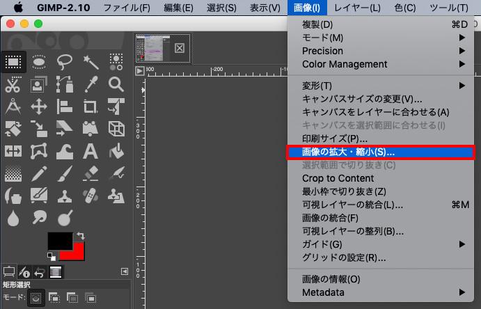 GIMPは、「画像」→「画像の拡大・縮小」で解像度を変更
