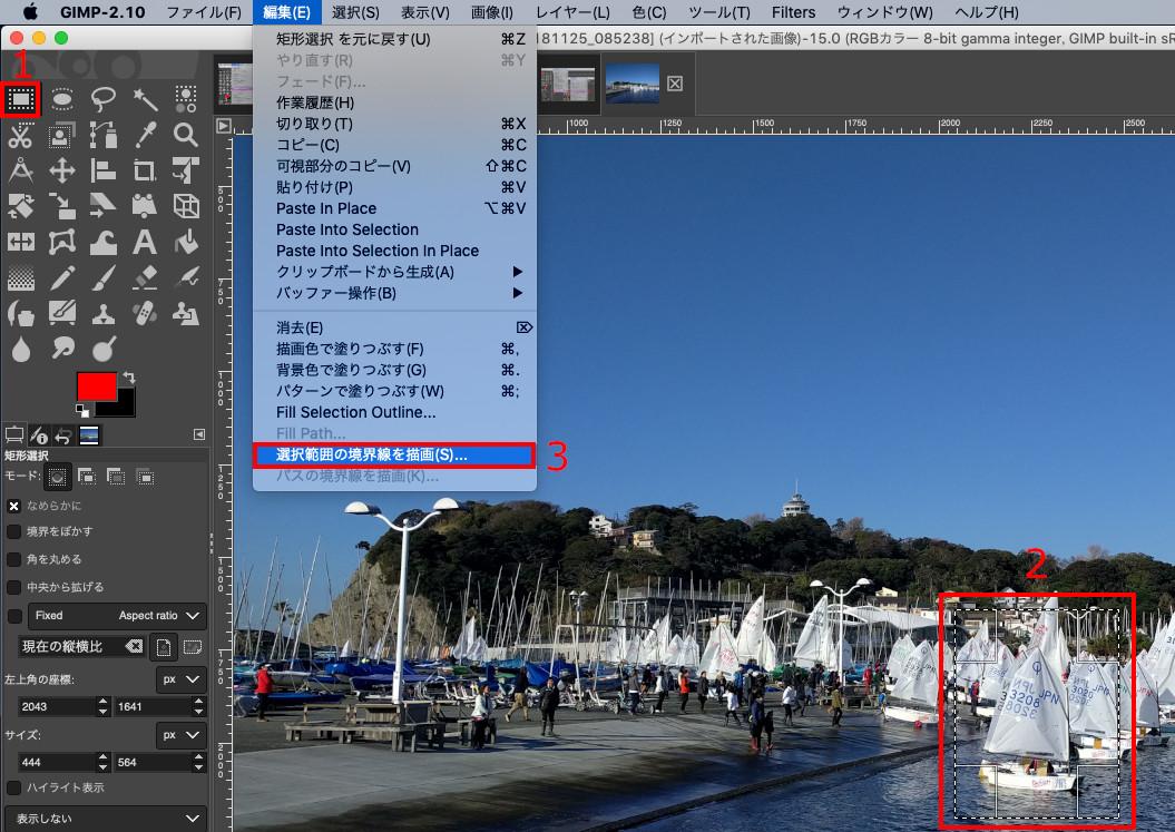 GIMPで境界線を描く手順