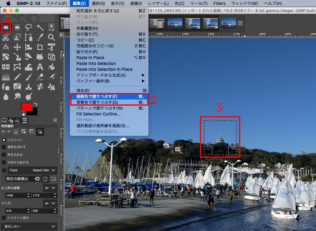 GIMPで境界線を塗りつぶしをする手順