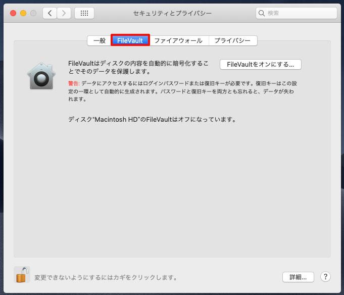 FileVault 2