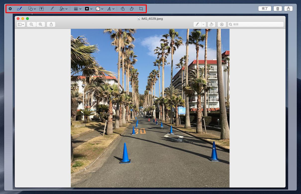 macOS Mojaveのプレビュー機能は何ができるの