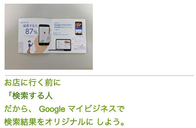 Googleドライブに保存した画像はOCRで文字起こしできる