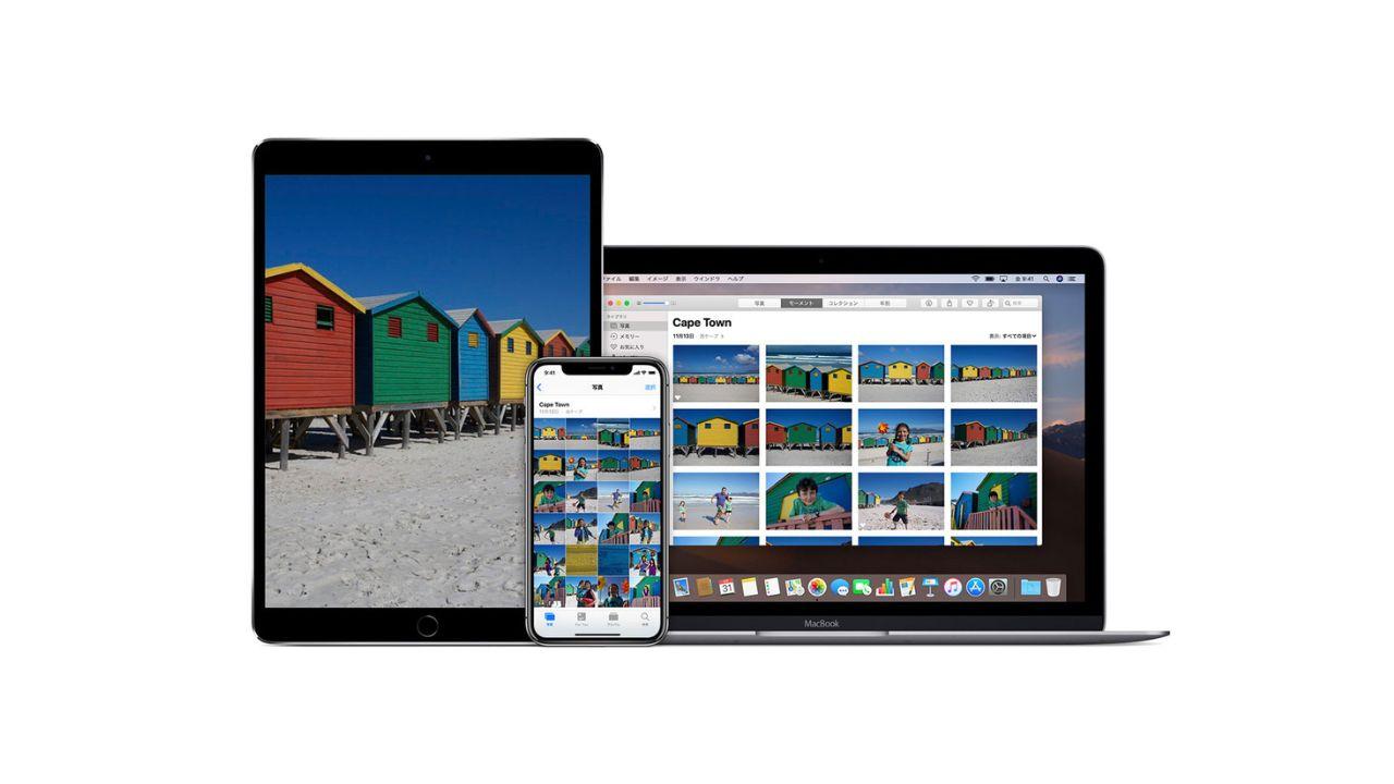 iPhoneの写真が増えて、空き容量が少なくなった時の対処方法