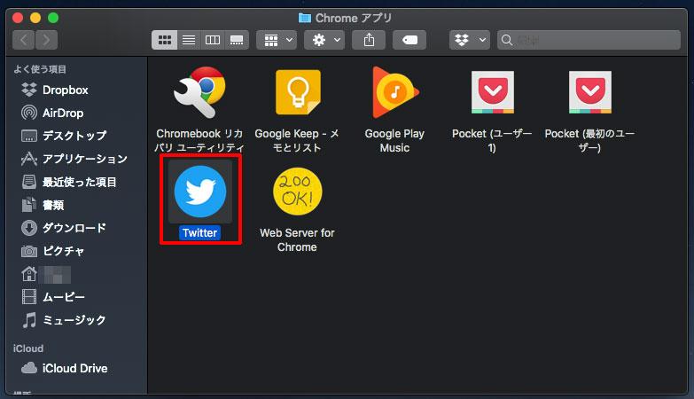 Macは「Chromeアプリ」フォルダにショートカットが作成される