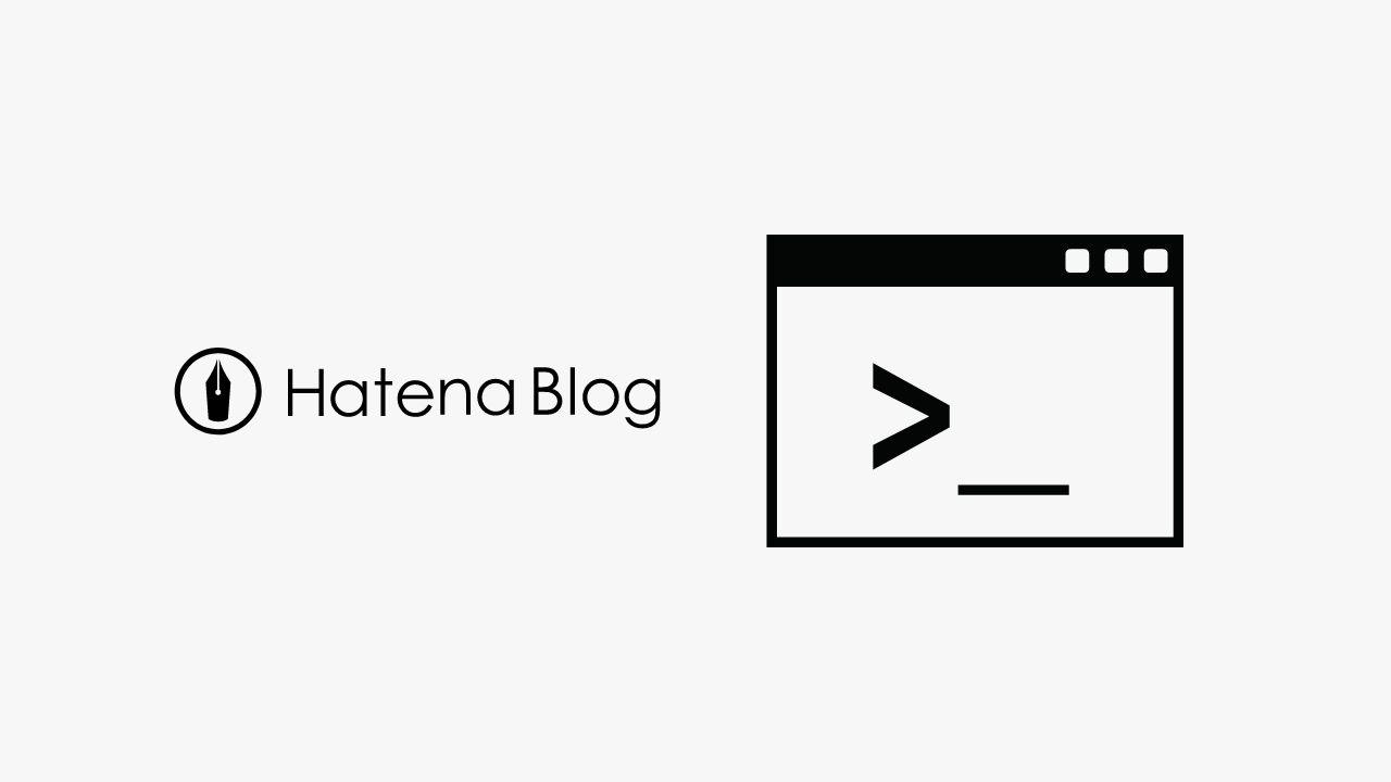 はてなブログに「Search Console」を登録する