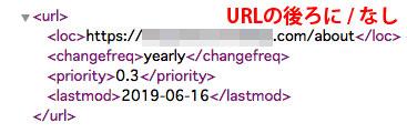 BASEのトップページ以外のサイトマップ、ホスト名の後ろに / なし」のURL