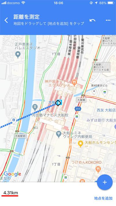 Googleマップ、直線距離を測定、終点に画面を移動すれば「直線距離」が表示される