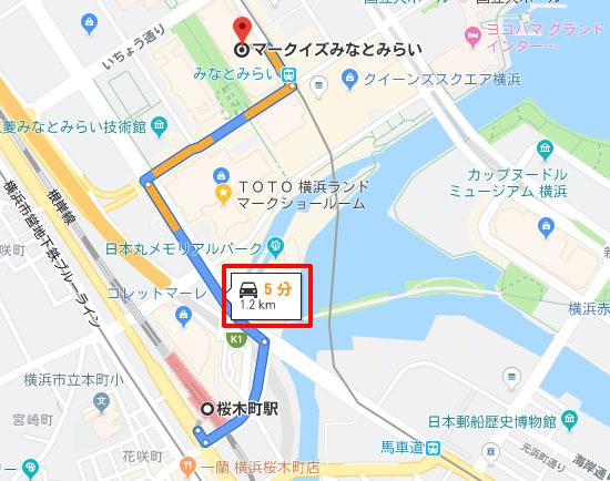 Googleマップ、通勤距離が測定できる