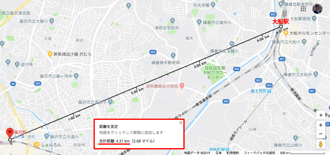 Googleマップ、直線距離を測定、終点をクリック