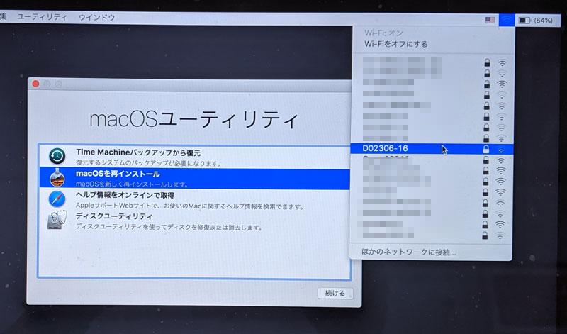 macOSの再インストール、Wi-Fiに接続しないとインストールできない