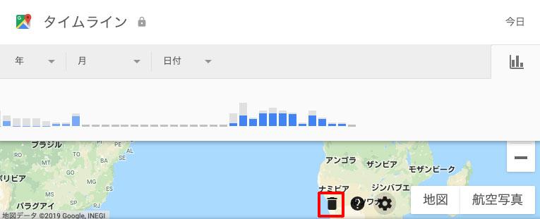 Googleマップのタイムライン機能、一括で全てのロケーション履歴を削除