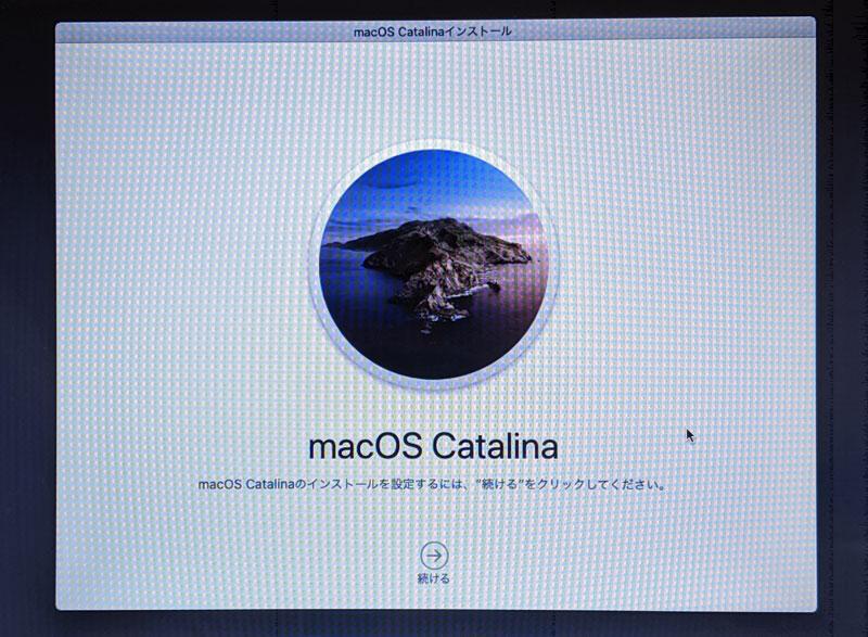 macOS Catalina、「続ける」をクリック