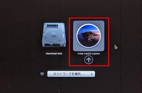 インストール用USBメモリから起動