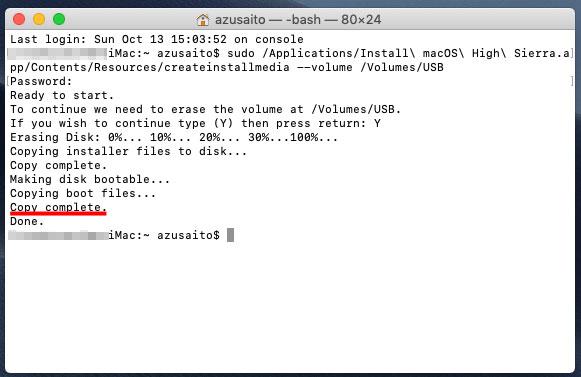 ターミナルを開いて「createinstallmedia」コマンドを入力、Copy complete