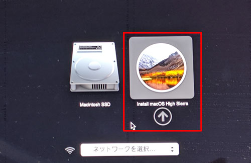 macOS High Sierra、インストール用USBメモリを動作検証
