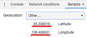 Googleマップで取得した「Latitude (緯度) 」と「Longitude (軽度) 」を入力