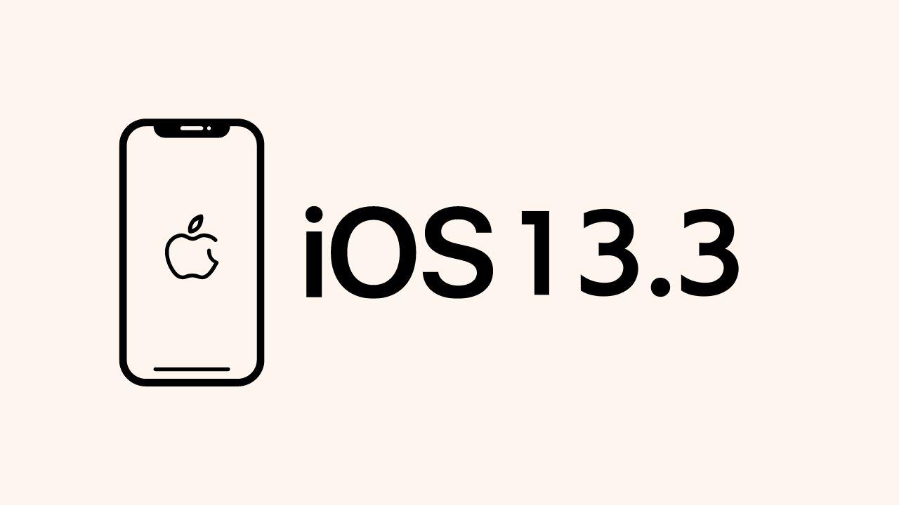 iOS13.3がリリースされる!アップデートして不具合が出た時の対処方法