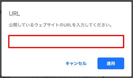 Yahoo!プレイス、URLを入力