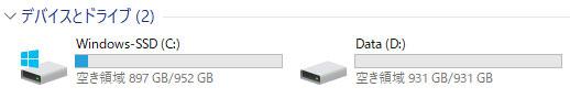 Legion Y740、1TB SSD +1TB HDDの構成