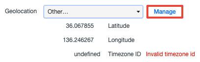 デベロッパーツールに場所を登録、「Manage」をクリック