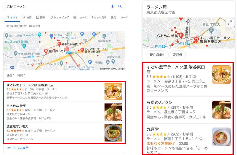 間接検索の検索結果