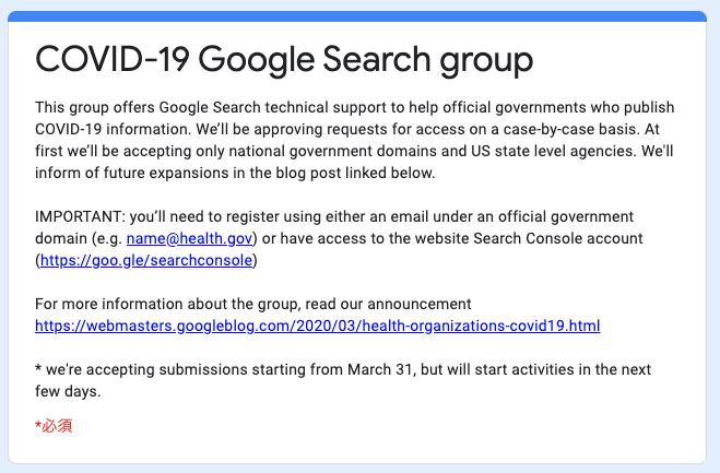 COVID-19 Google Search group