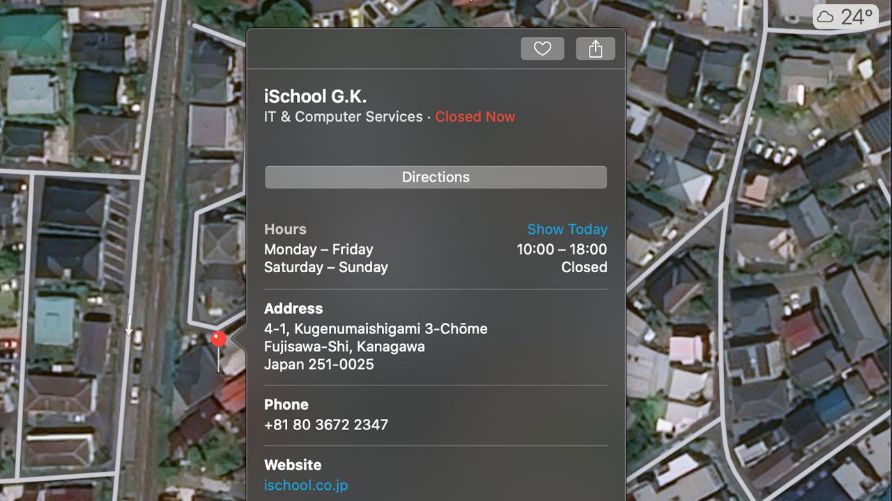 Appleマップで英語圏のユーザーに英語の店舗名を表示する方法