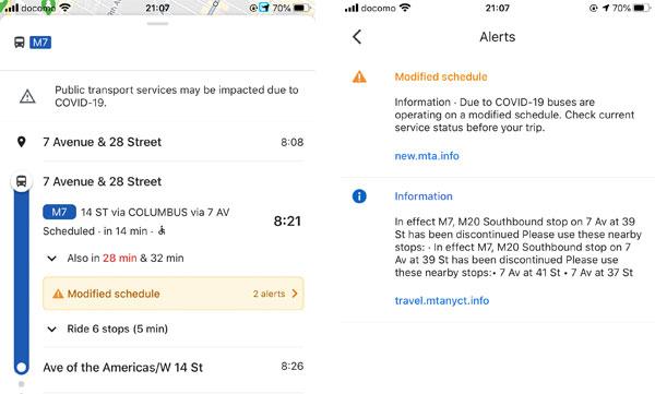 Googleマップ、交通機関のアラートが表示される
