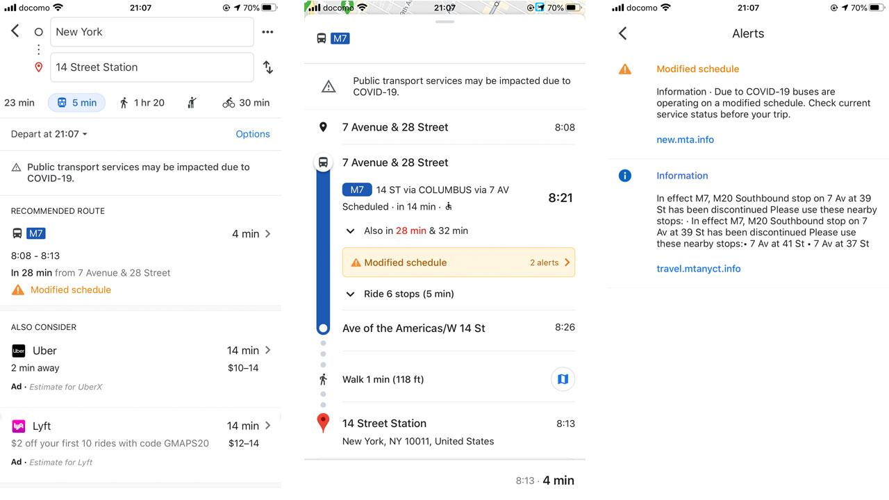 Googleマップで駅の混雑状況を把握できるように。ただし日本は未対応