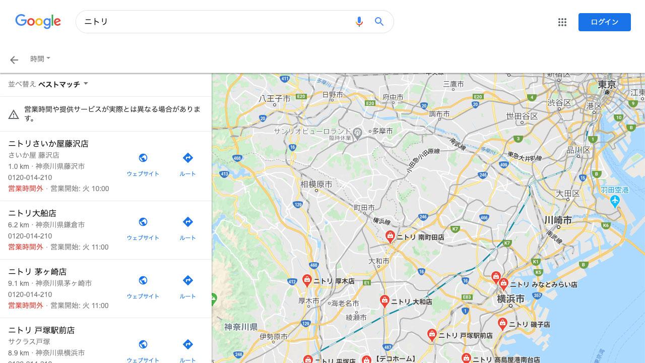 Googleマイビジネス、複数店舗で同じ電話番号を登録する方法