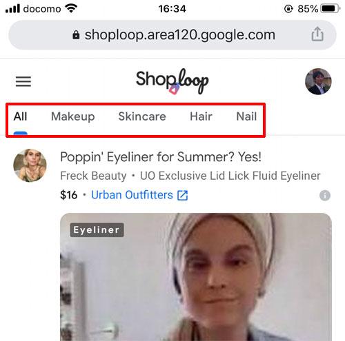 Shoploop、商品カテゴリをタブで選択