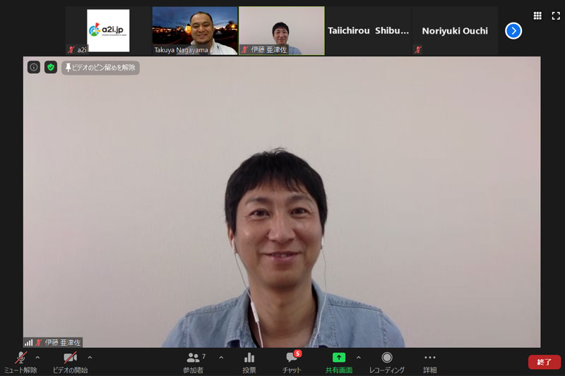 a2iセミナー「GoogleマイビジネスとローカルSEOの使い分け / 運用に役立つ予備知識と事例」2020年8月20日
